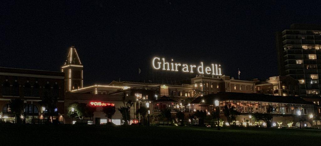 Akşam ışıklarında Ghirardelli Square