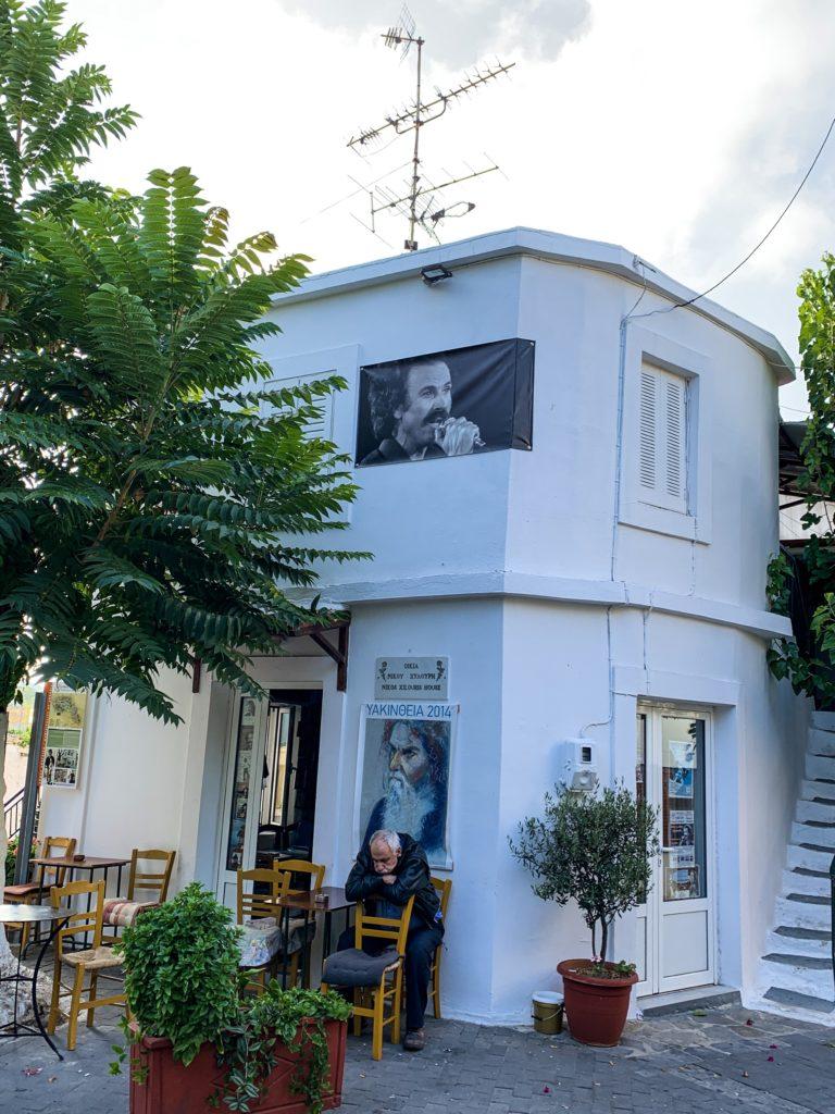 Nikos Xilouris'in Evi - Anogia, Girit